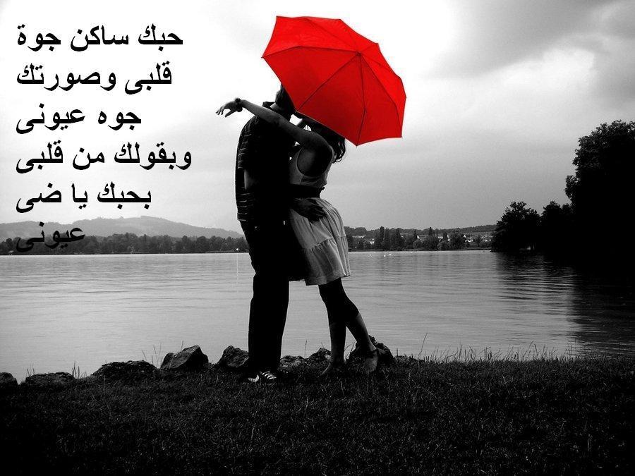بالصور كلام للعشاق , كلمات غرامية تجعل حبيبك يذوب فيك عشقا 1419 8