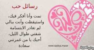 رسائل حب وعشق , مالا تعرفة عن العشق والهوى