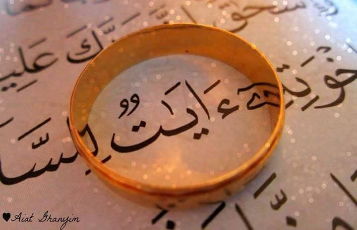 بالصور اسماء بنات من القران , اسماء بنات اسلاميه جميله جدا 2409 10