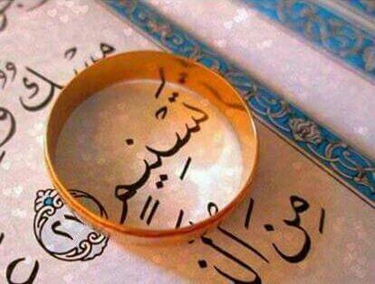 بالصور اسماء بنات من القران , اسماء بنات اسلاميه جميله جدا 2409 3