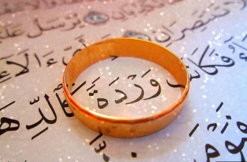بالصور اسماء بنات من القران , اسماء بنات اسلاميه جميله جدا 2409 5