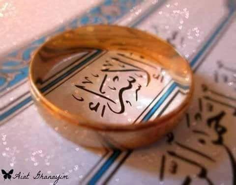 بالصور اسماء بنات من القران , اسماء بنات اسلاميه جميله جدا 2409 9