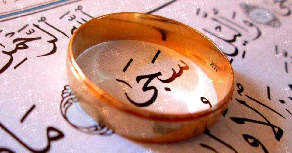 اسماء بنات من القران اسماء بنات اسلاميه جميله جدا كلام حب