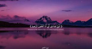 حالات واتس اب دينيه , روائع حالات الواتس اب الاسلاميه