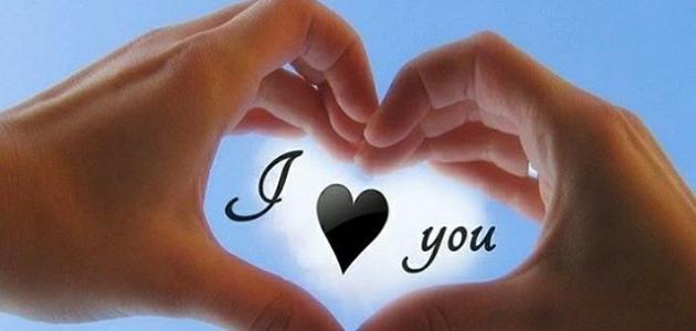 صوره كلام في الحب والغزل , روعه الكلمات في الحب المعبر والغزل