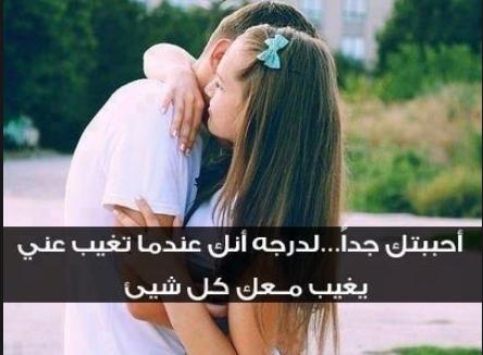 بالصور اشعار عن الحب , ابيات من الشعركلها حب وعشق 2482 1