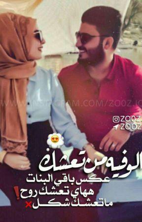 بالصور اشعار عن الحب , ابيات من الشعركلها حب وعشق 2482 6