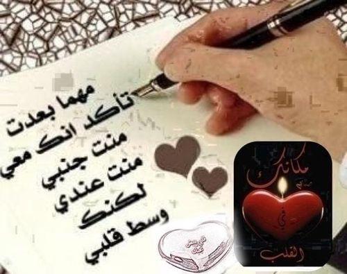 بالصور اشعار عن الحب , ابيات من الشعركلها حب وعشق 2482 7
