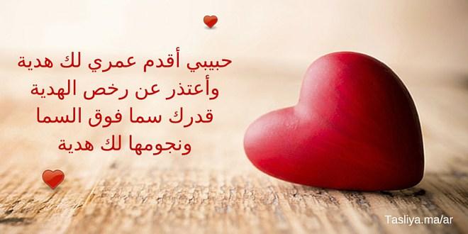 بالصور رسائل شوق , رسائل حب واشتياق للاحباب 2489 2