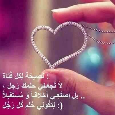 بالصور عبارات حب وعشق , كلمات رومانسيه كلها حب وعشق جامدة اوي 2494 3
