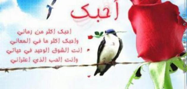 بالصور عبارات حب وعشق , كلمات رومانسيه كلها حب وعشق جامدة اوي 2494 4