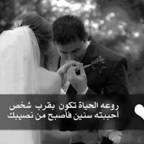 بالصور صور حب وغرام , صور جميله للحب والغرام الرومانسي 2500 5