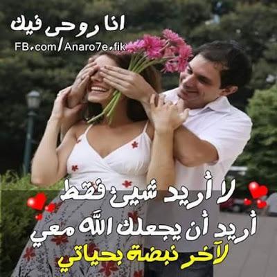 بالصور صور حب وغرام , صور جميله للحب والغرام الرومانسي 2500 6