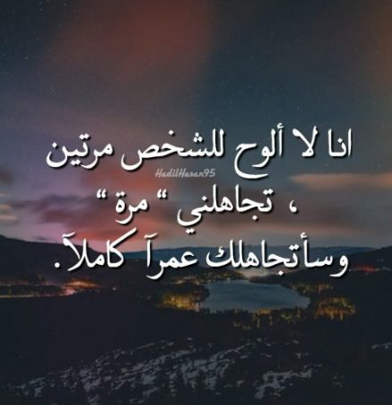 بالصور كلام عتاب , رسائل ناعمه كلها عتاب ولوم الحبيب 2525 2