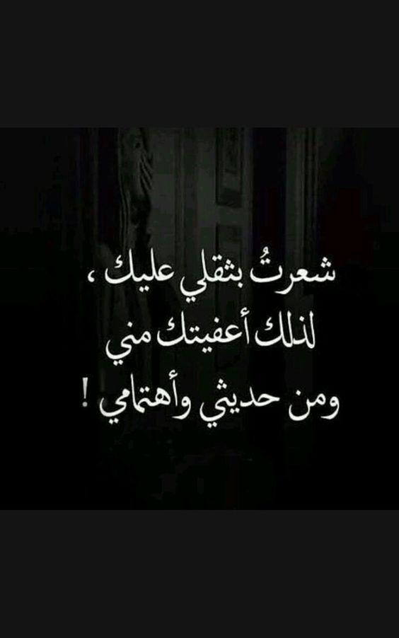 بالصور كلام عتاب , رسائل ناعمه كلها عتاب ولوم الحبيب 2525 4
