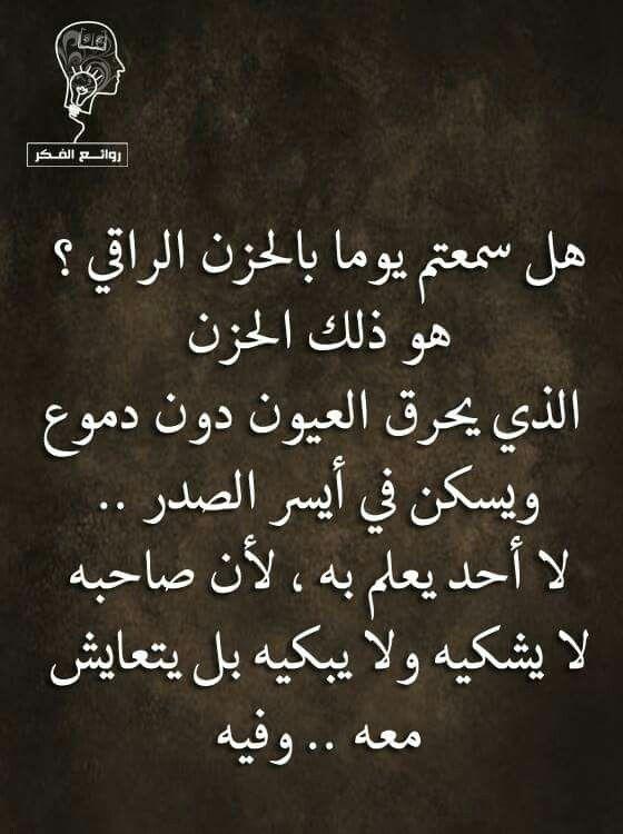 بالصور كلام عتاب , رسائل ناعمه كلها عتاب ولوم الحبيب 2525 8