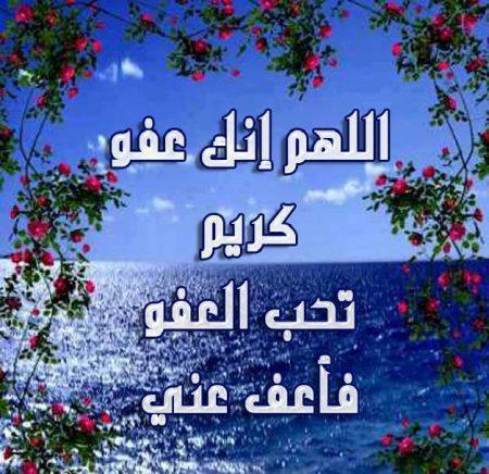 صوره ادعية اسلامية , اجمل ادعيه دينيه قصيرة