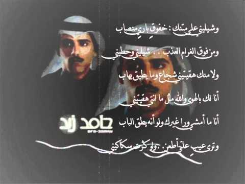صوره اشعار حامد زيد , اروه الاشعار الجميله للشاعر حامد زيد
