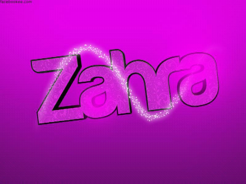 صورة صور اسم زهراء , صور اسمك يا زهراء اكثر فخامه 2545 6