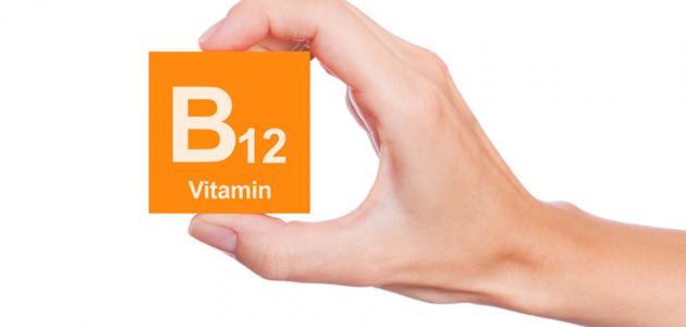 صوره اعراض نقص فيتامين ب ١٢ , معلومات طبيه اضرار عن نقص فيتامين ب12
