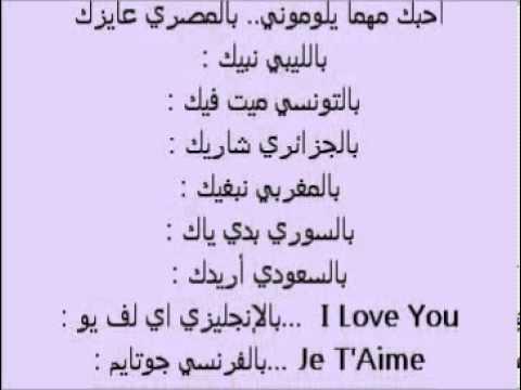 كلمات تثير الرجل بالعاميه الجزائرية