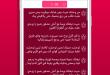 صور رسائل حب ساخنة جزائرية , اجمل المسجات الجزائريه للحبيب تشعلل نار الحب