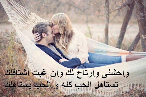 بالصور رسائل حب مصرية , اجمل الرسائل المصريه المعبرة عن الحب 2579 1