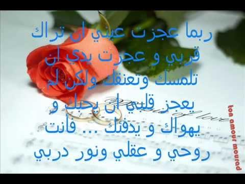 بالصور رسائل حب مصرية , اجمل الرسائل المصريه المعبرة عن الحب 2579 4