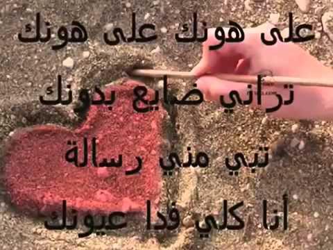 بالصور رسائل حب مصرية , اجمل الرسائل المصريه المعبرة عن الحب 2579 6