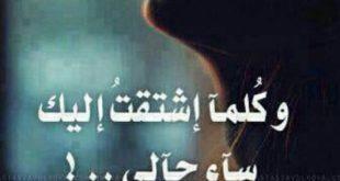 صور حزينه فراق , صور دموع واحزان لفراق الاحباب