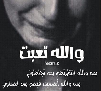 صوره صور حزينه فراق , صور دموع واحزان لفراق الاحباب