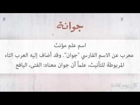 بالصور اسماء بنات دلع , دلعي البنوته باسم كله دلع 2594 2