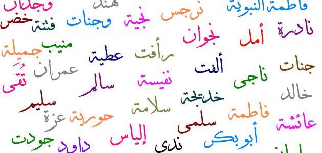 بالصور اسماء بنات دلع , دلعي البنوته باسم كله دلع 2594 3