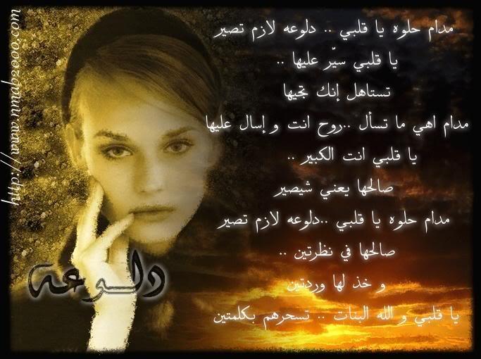 صوره صور اشعار رومانسيه , قمه الرومانسيه في اشعار مصورة