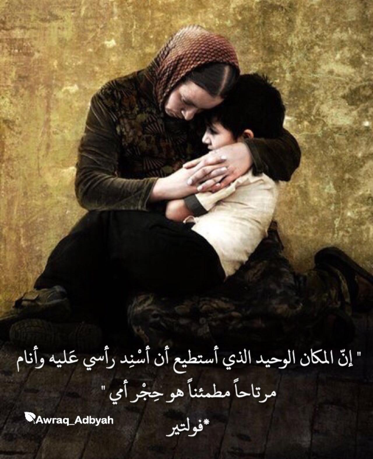 صوره كلام عن الام مؤثر , عبارات قصير لكنها مؤثرة عن الام
