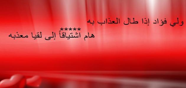 بالصور شعر عن الشوق , ابيات من اشعار رومانسيه عن الحب والاشواق 2617 7
