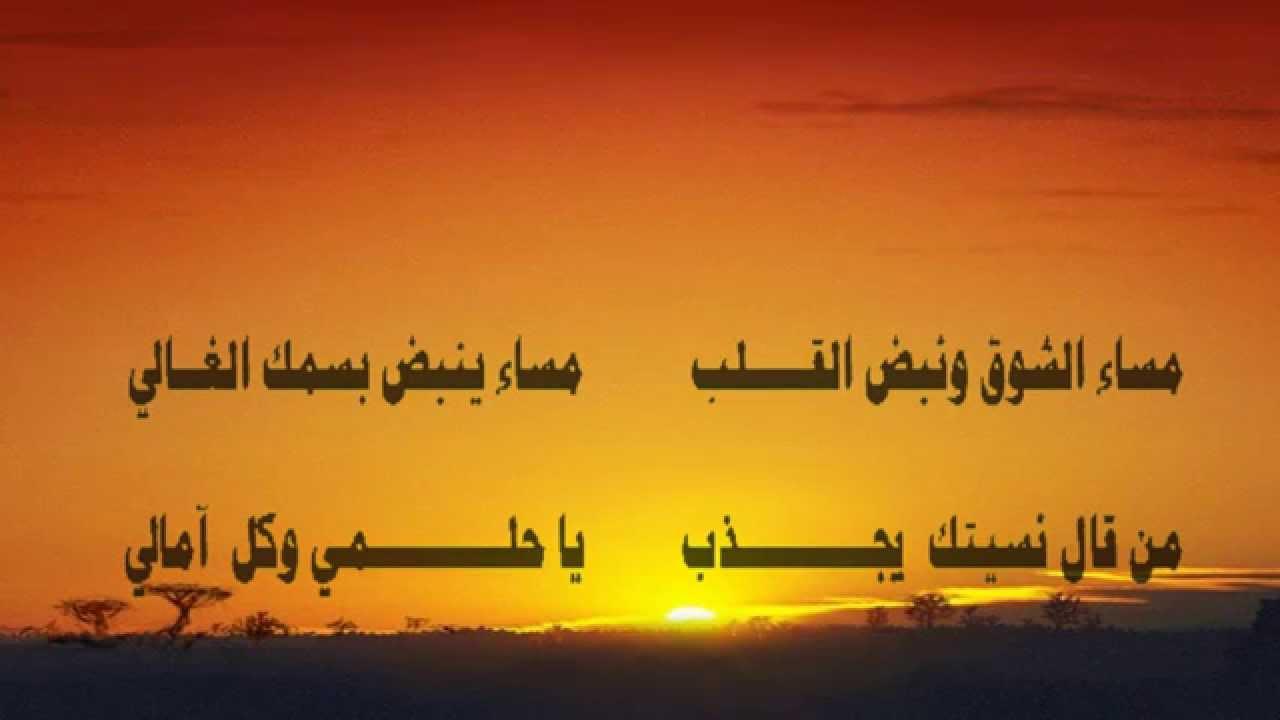 بالصور شعر عن الشوق , ابيات من اشعار رومانسيه عن الحب والاشواق 2617