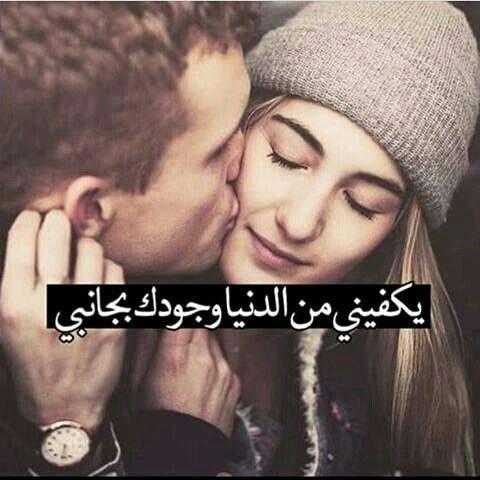 صوره صور حب , اجمل اللقطات المصورة عن الحب والغرام