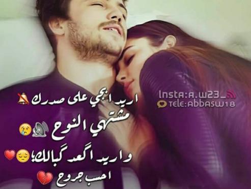 بالصور صور حب , اجمل اللقطات المصورة عن الحب والغرام 2619 1