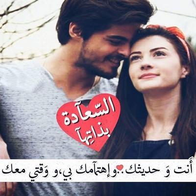 بالصور صور حب , اجمل اللقطات المصورة عن الحب والغرام 2619 2