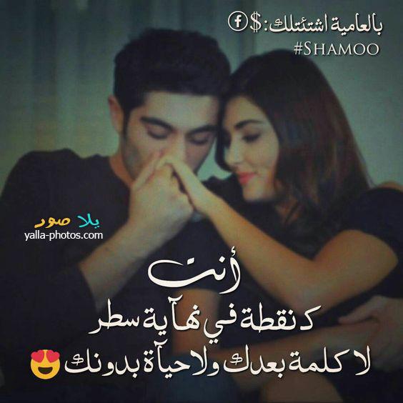 بالصور صور حب , اجمل اللقطات المصورة عن الحب والغرام 2619 3
