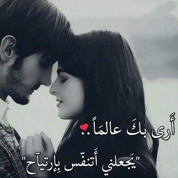 بالصور صور حب , اجمل اللقطات المصورة عن الحب والغرام 2619 4