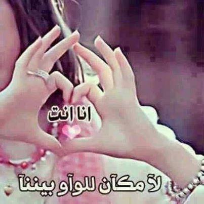 بالصور صور حب , اجمل اللقطات المصورة عن الحب والغرام 2619 6