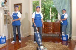 بالصور شركة تنظيف فلل بالرياض , افضل واسرع شركات تنظيف في الرياض 2620 2 310x205