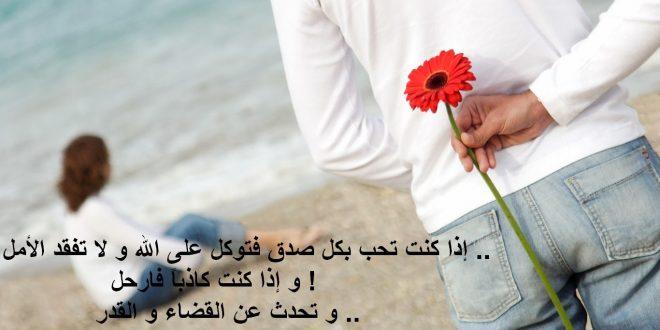 صوره صور حب جميله , صور حب وعشق رومانسيه