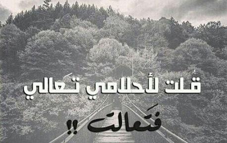 بالصور كلام حزين عن الدنيا , كلمات كلها احزان واسي عن الدنيا 2647 2