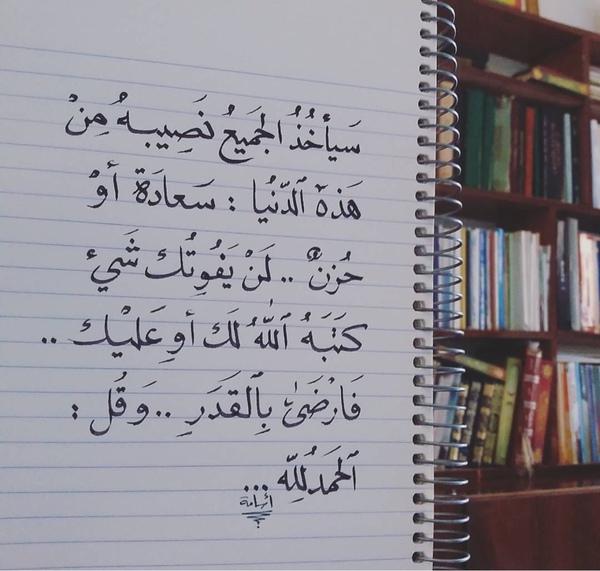 بالصور كلام حزين عن الدنيا , كلمات كلها احزان واسي عن الدنيا 2647