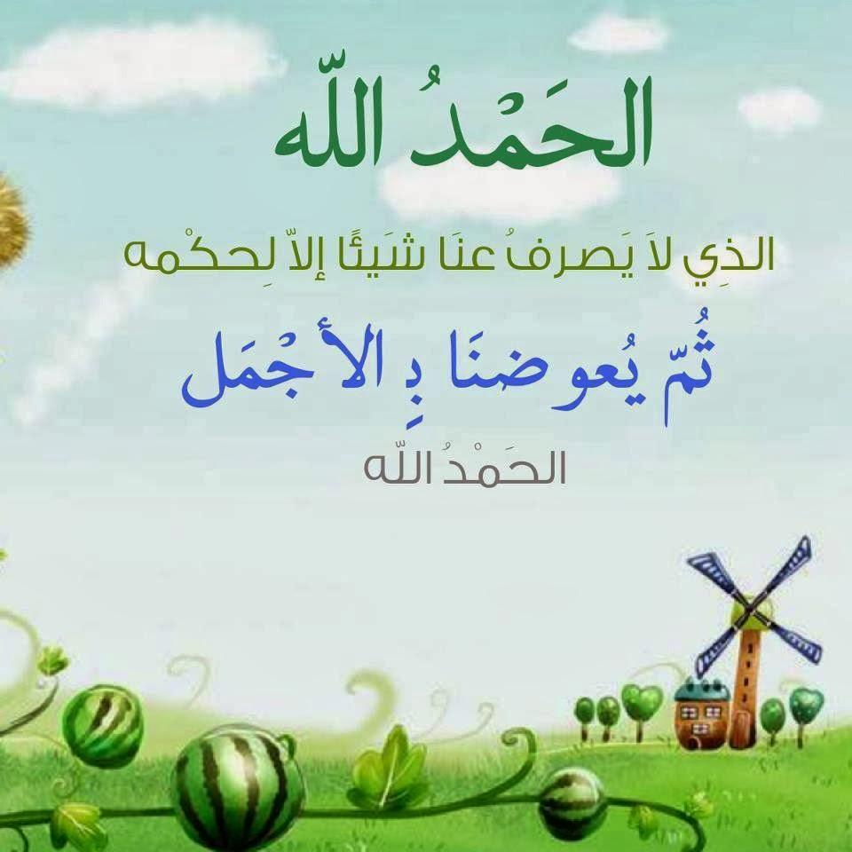 بالصور صور دينيه جديده , خلفيات ادعيه دينيه واسلاميه حديثه 2655 5