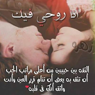 بالصور صور عبارات حب , صور كلمات تعبر عن الحب القوي 2657 2