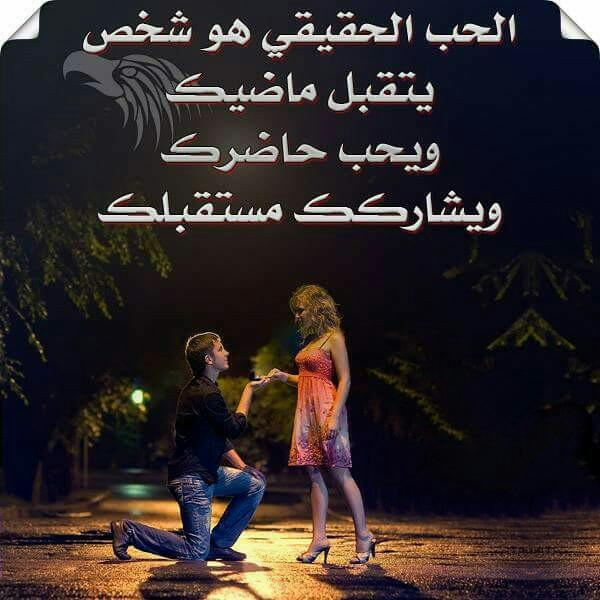 بالصور صور عبارات حب , صور كلمات تعبر عن الحب القوي 2657 8